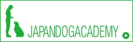 JAPAN DOG ACADEMY